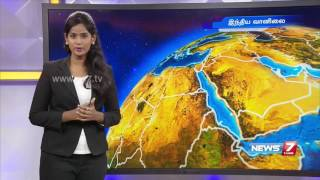 Weather Forecast | 12.05.2016 | News7 Tamil