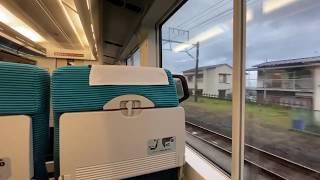 【初日】特急踊り子E257系リニューアル車両の車内チャイム・自動放送