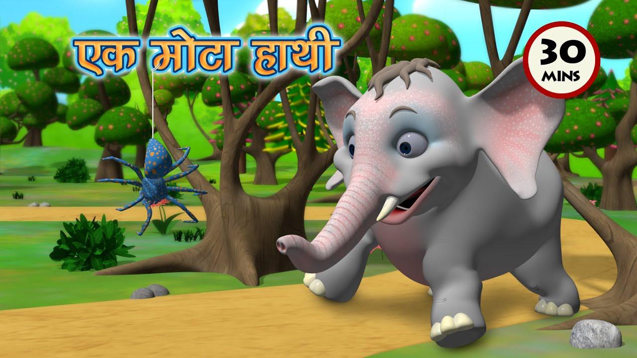 Ek mota hathi and many more kids songs   Hindi baby songs ...
