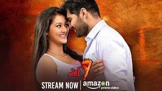 L7 Telugu Full Movie On Amazon Prime   Adith Arun   Pooja Jhaveri   Vennela Kishore