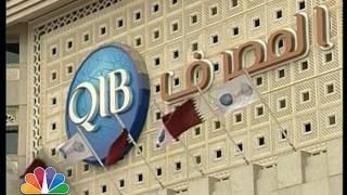المشاريع الحكومية القطرية تدعم القطاع المصرفي