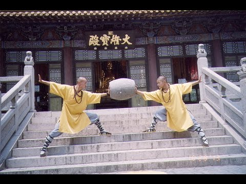 Xiao Hong Quan     Master Shi Yan Chong