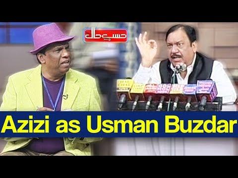 Hasb E Haal 2 April 2020 | Azizi As Usman Buzdar | حسب حال | Dunya News