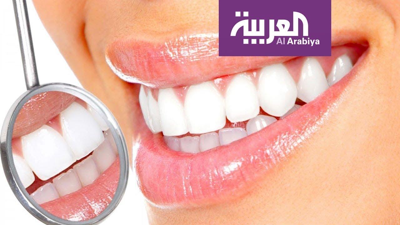 صباح العربية طرق سريعة وحديثة لتبييض الأسنان Youtube