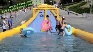 Водяная горка, Water Hill, в Харькове 300 метров, Соборный спуск, 9 июля 2016, 1(, 2016-07-09T16:09:13.000Z)