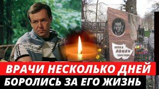 Умер в 42 года Яркая но слишком короткая жизнь актера Юрий Демич