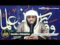 Taarikh-e Chingiziyat 'Paas Baan Milgaye ka'bay ko Sanam Khaane Se' || By Hafiz JAVEED USMAN Rabbani