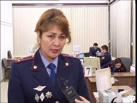 Миграционная полиция поменяла адрес рус
