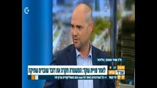 """ח""""כ אוחנה לאורלי וגיא בערוץ 10 על שוברים שתיקה: """"ארגון העומד בראש חץ תעשיית השקרים נגד ישראל"""""""