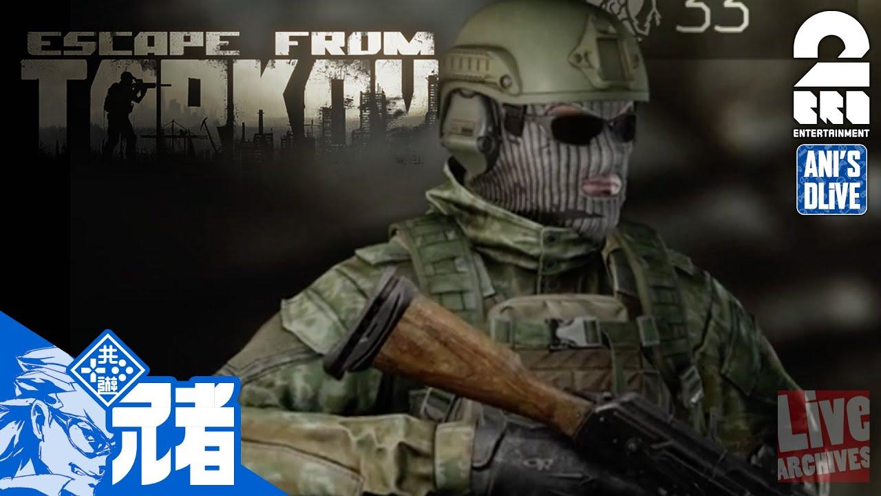 タルコフ 弾