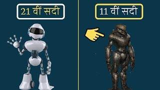 प्राचीन भारत में  Robotics | Use of Robot Technology in Ancient India