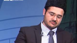 Islam Verstehen - Terror im Namen des Islam
