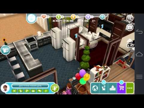 The sims FreePlay как выполнить задание таинственный остров