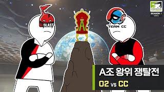O2 Blast vs Team CCㅣ 2021 컨텐더스…
