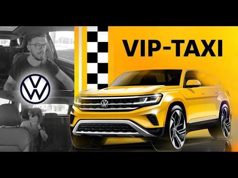 Volkswagen Teramont работает в такси.