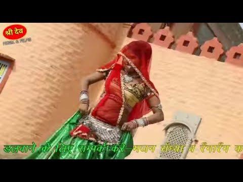2018 का सबसे हिट राजस्थानी सांग - Nisha Jaiswal - Superhit Rajasthani DJ Song - HD