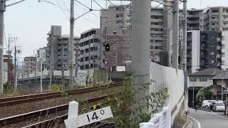 日豊本線キハ185系特急九州横断特急