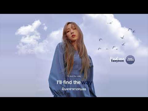 [Karaoke/Thaisub] TAEYEON(태연) - Find Me