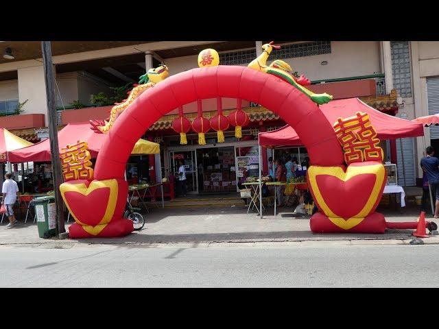 Chinese Zondagsmarkt Paramaribo