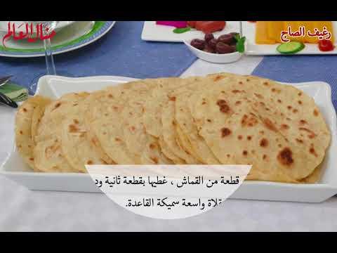غذاء - Magazine cover