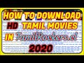 (R.P Download) how to download new Tamil movies in tamilRockers 2018 or 2019 | HD | tamil