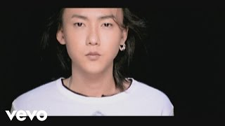 黃義達 Yida Huang - Set Me Free