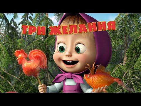 Фиксики - История вещей - Пластилин | Образовательные мультики для детейиз YouTube · С высокой четкостью · Длительность: 44 с  · Просмотры: более 939.000 · отправлено: 10-7-2013 · кем отправлено: fixiki