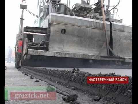 В Чечне отремонтировали дорогу, построенную немцами Чечня.
