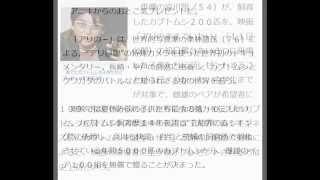 俳優の哀川翔(54)が、飼育したカブトムシ200匹を、映画「アリの...