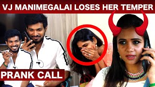 Vj Manimegalai Gets Angry - Prank Call Gone Wrong | Cooku With Comali | Vijay Tv | Vj Rakshan