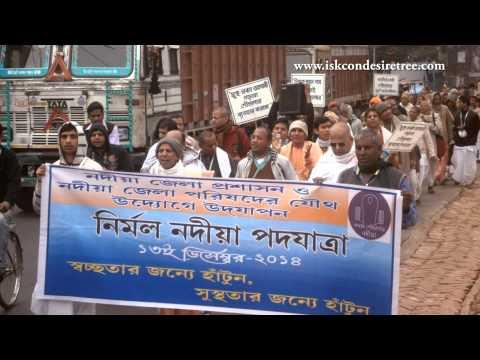News - Social Unity To Help Clean The Environment (Krishnanagar, India)