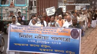 News - Social Unity To Help Clean The Environment (Krishnanagar, India)