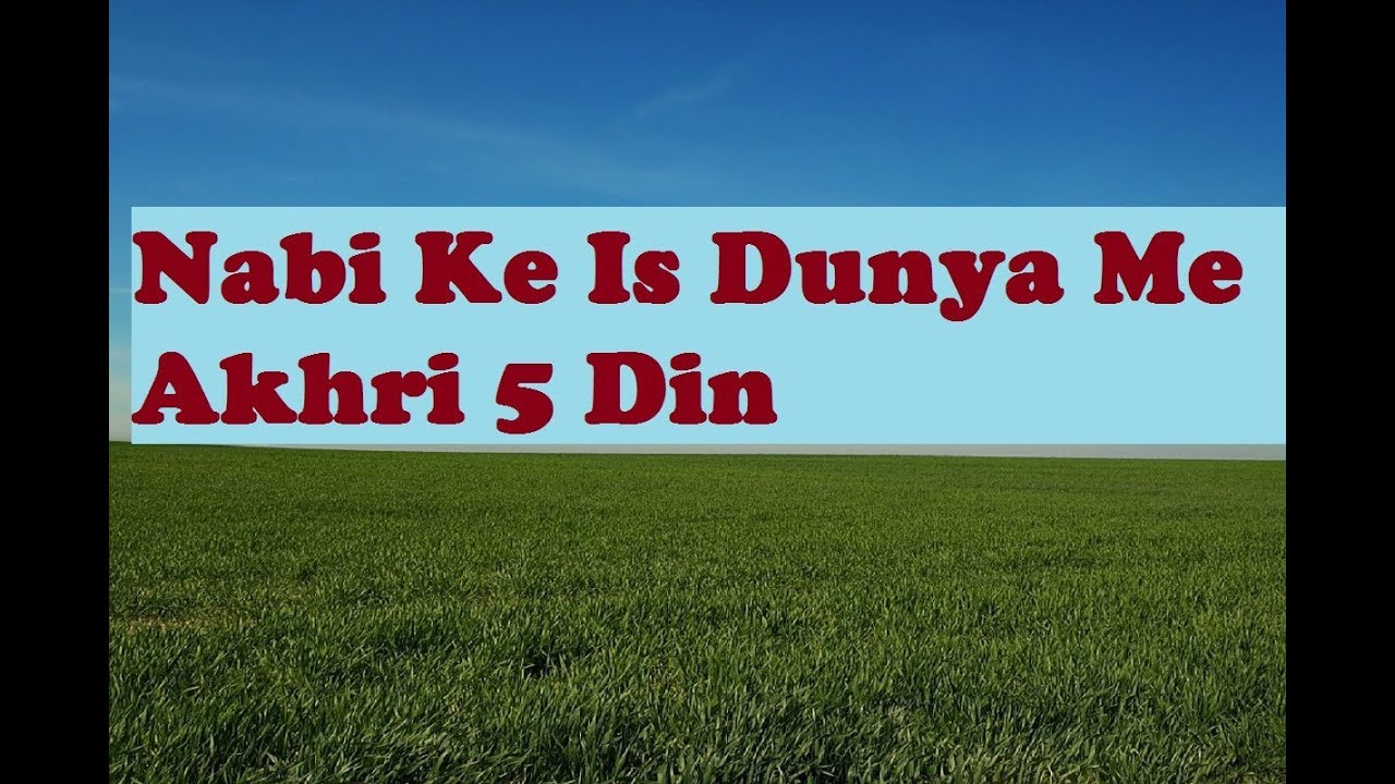 Nabi Ke Is Dunya Me Akhri 5 Din || Maulana Tariq Jameel HINDI | URDU |