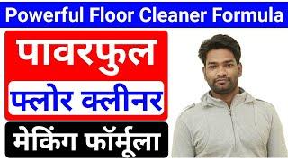 Floor Cleaner Making Formula Surface Cleaner Making Tile Cleaner Marble Cleaner