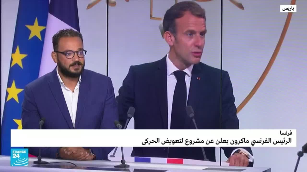 الرئيس الفرنسي ماكرون يكرم -الحركى- في الإليزيه.. لماذا الآن؟  - نشر قبل 4 ساعة