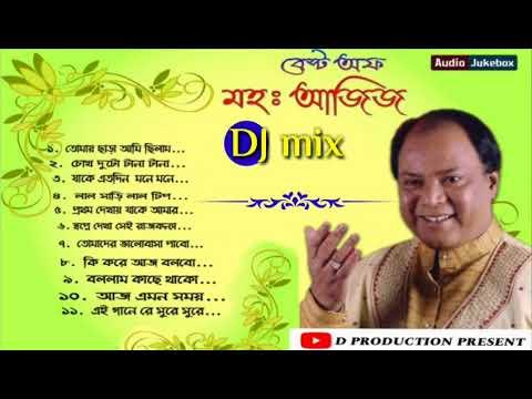 Best of mohd Aziz Bengali Songs | Bangla Audio dj Jukebox | D production present