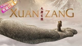XUAN ZANG: Chinese entry for the Best Foreign Language Film|Huang Xiaoming, Xu Zheng 大唐玄奘【Huashi TV】
