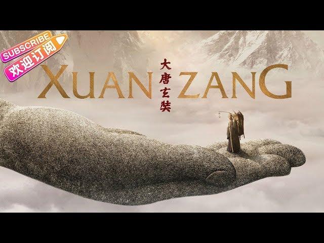 XUAN ZANG: Chinese entry for the Best Foreign Language Film Huang Xiaoming, Xu Zheng 大唐玄奘【Huashi TV】