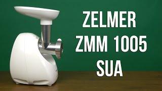 Розпакування ZELMER ZMM 1005 SUA