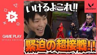 【VALORANT】Twitch大会 2戦目接戦の上勝利ッ!! with だるま 八雲べに あろえ Hinas 【SPYGEA/スパイギア】