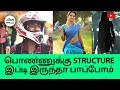"""Structure is First""  - Chennai Girls & Boys on Opposite Sex 