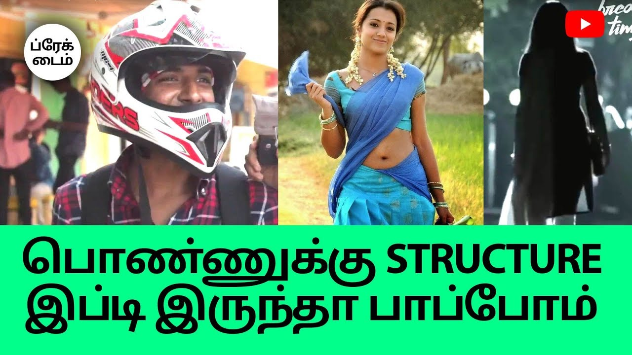 Chennai Piger Sarees Sex - Amatør - Foto Xxx-5198