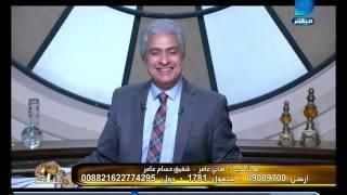 برنامج العاشرة مساء| مشادة كلامية بين المحامي سمير صبري وشقيق عضو حزب النور حول  قضايا جنسية