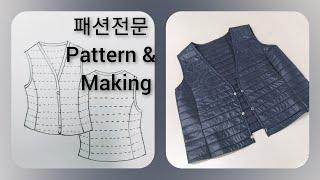 패턴여왕158 패션전문 경량패딩조끼 제도와 봉제
