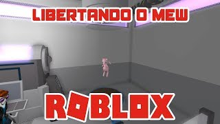 👾 how to unleash the legendary Pokémon Mew | ROBLOX BRONZE BRICK