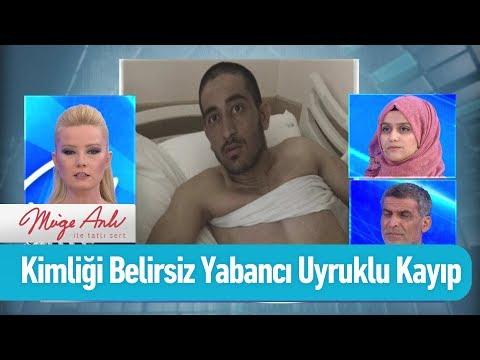 Kimliği belirsiz yabancı uyruklu kayıp - Müge Anlı ile Tatlı Sert 18 Haziran 2019