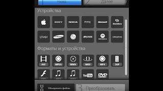 Hamster Free Video Converter — бесплатный видеоконвертер(Интернет и программы для всех - http://vellisa.ru/ Бесплатный видеоконвертер Hamster Free Video Converter - это программа для..., 2013-07-24T16:24:39.000Z)