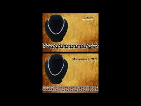 20 видов плетения золотых цепочек и других украшений