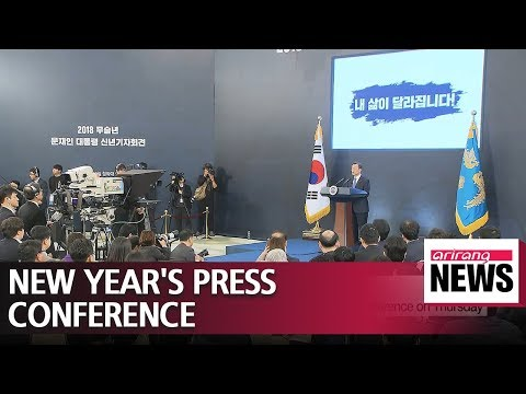 Pres. Moon to give unscripted New Year's press conference