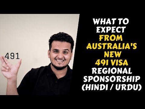 Australia's New Regional Sponsorship Visa Update | Subclass 491